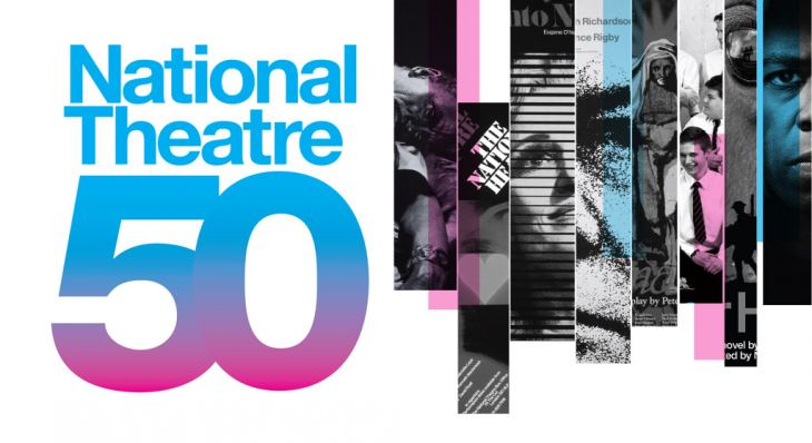 National Theatre 50 with thin vertical strips of past play images